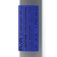 Río Azul / Hecatombe R/A 12