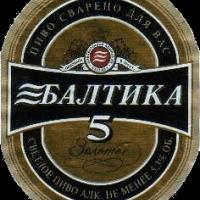 baltika-5-parnassus