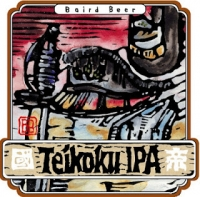 baird-teikoku-ipa_13947115569426