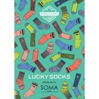 Basqueland / Soma Lucky Socks