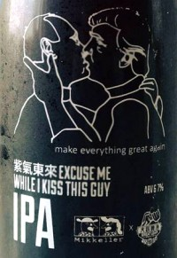 Great Leap / Mikkeller Excuse Me While I Kiss This Guy IPA ...