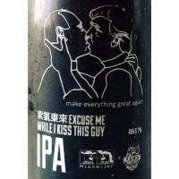 Great Leap / Mikkeller Excuse Me While I Kiss This Guy IPA 紫气东来