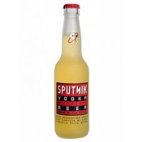ambar-sputnik_14653004167614