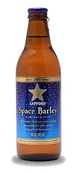 sapporo-space-barley_13909123680612