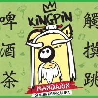 mandarin_14328251488965