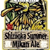 baird-shizuoka-summer-mikan-ale_1394716342383