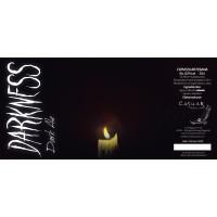 casuar-darkness_15440254358234