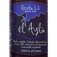 El Ayla Mixed Style