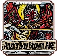 baird-angry-boy_13947121002839