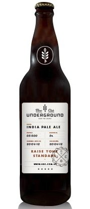 ubc-indian-pale-ale