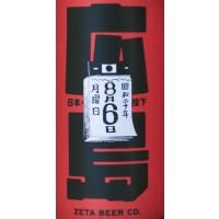 Zeta Hiroshima