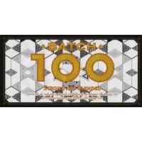 Sesma / Falken Batch 100