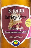 barret-kabuto-barley-wine_14722014863393