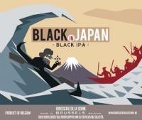black-in-japan_13942779811838