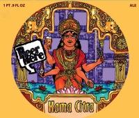 beer-here-kama-citra_13962850267049