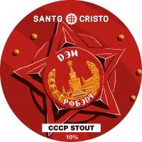 santo-cristo-den-pobedy_15244934127011