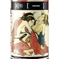 Rec Brew Hentai