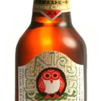 hitachino-japanese-classic-ale_13987019285326