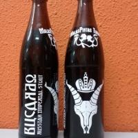 bucardo-russian-imperial-stout_14232690068724
