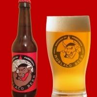 Morlaco Beer Kölsch