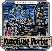 baird-kurofune-porter_1394713060337