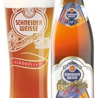 schneider-weisse-tap-3-mein-alkoholfreies_14462045082766