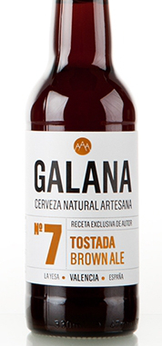 galana-n-7_14085202519331
