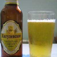 zhigulevskoye-special-lager