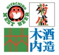 https://birrapedia.com/img/modulos/empresas/e7f/kiuchi-brewery_13987009034232_p.jpg